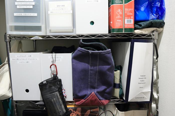 キャンプ用品 収納 メタルラック