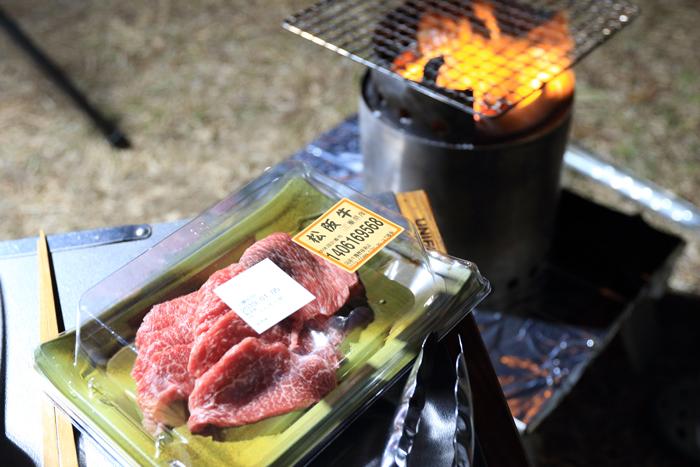 松坂級 キャンプ 焚火 炭