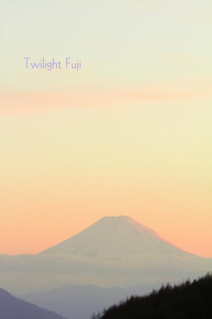 トワイライト富士 (1)
