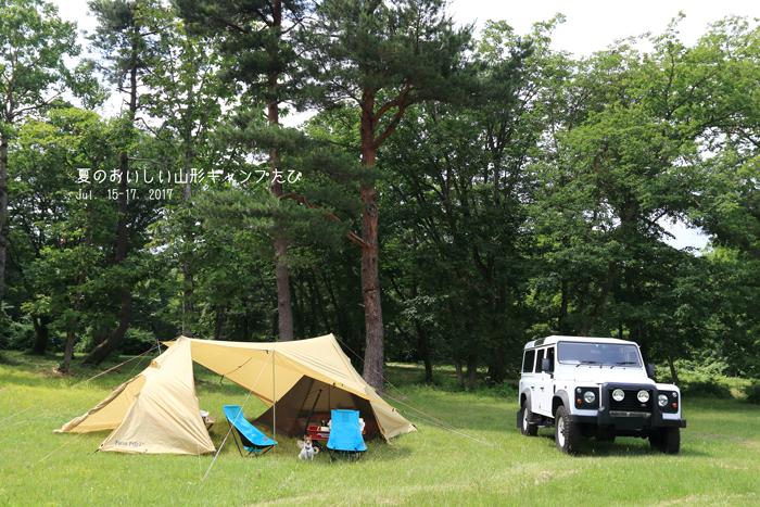 蔵王キャンプ1