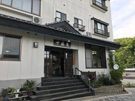 中藤屋 (4)