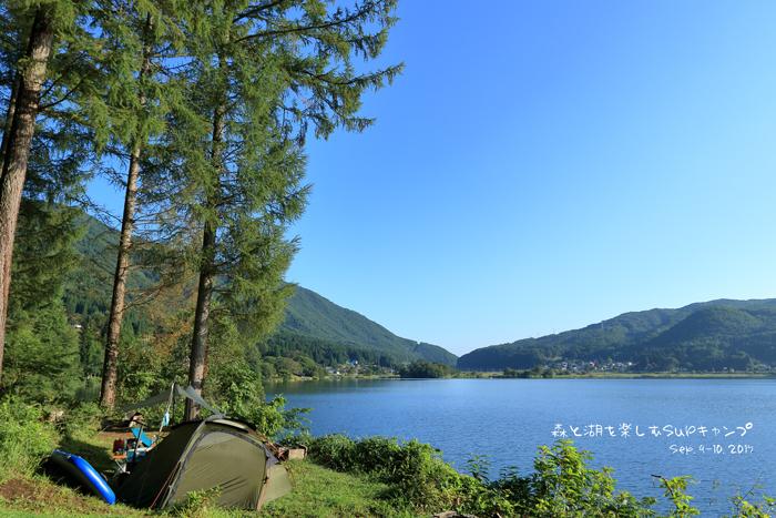 木崎湖top