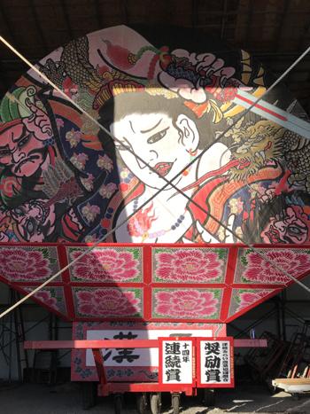 0815-2(10)弘前駅