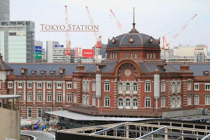 東京駅 (3)