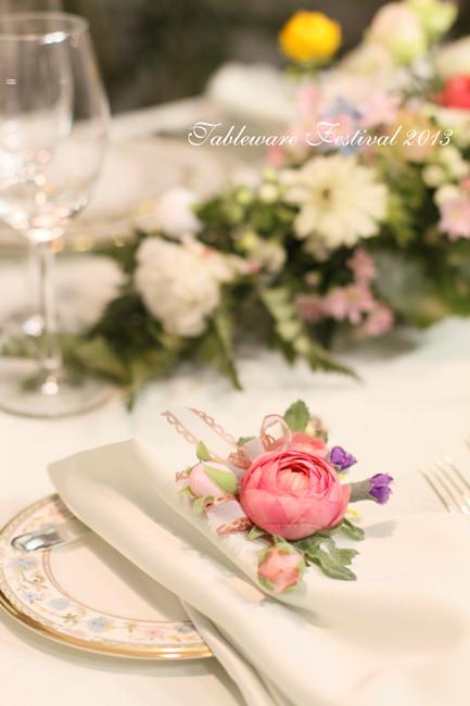 Tableware (12)