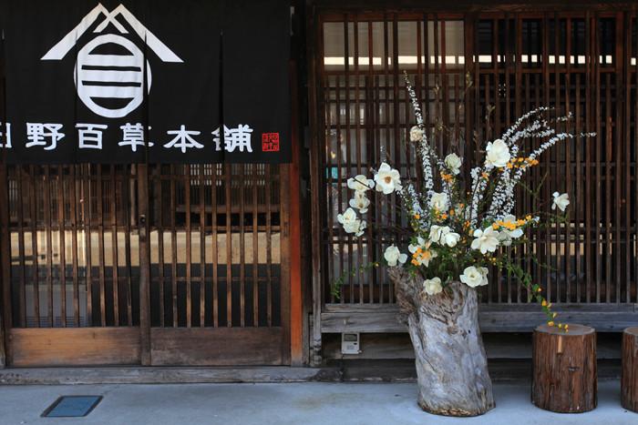 奈良井1 (2)