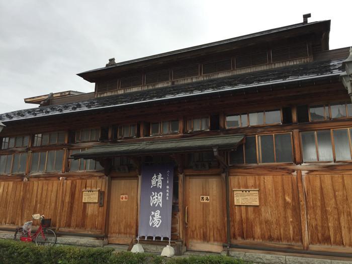 飯坂 (6)