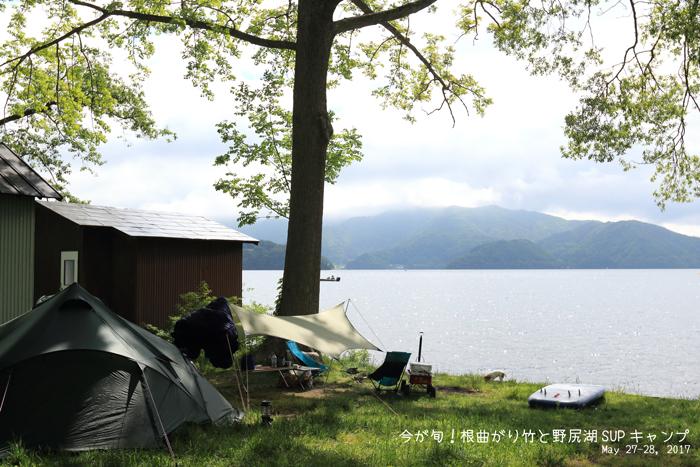 野尻湖キャンプ