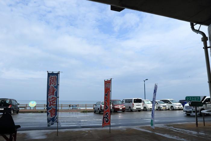 海山 (2)