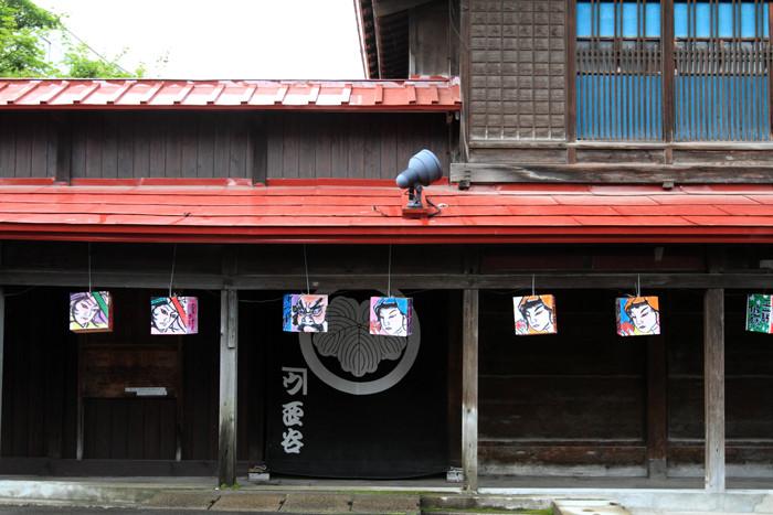 ぐるり4 (3)