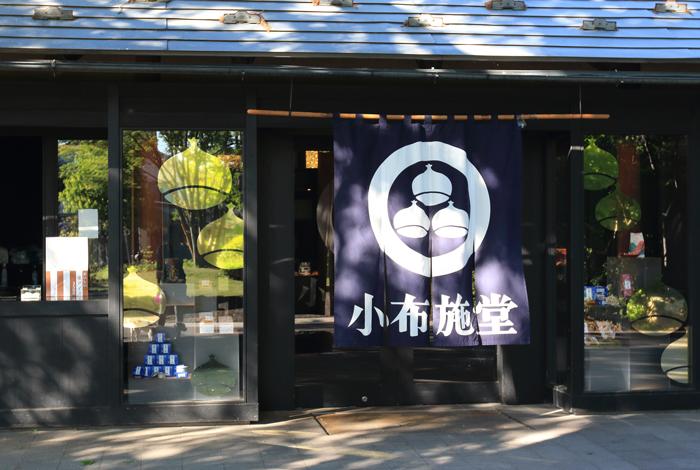 小布施堂栗アイスクリーム (2)