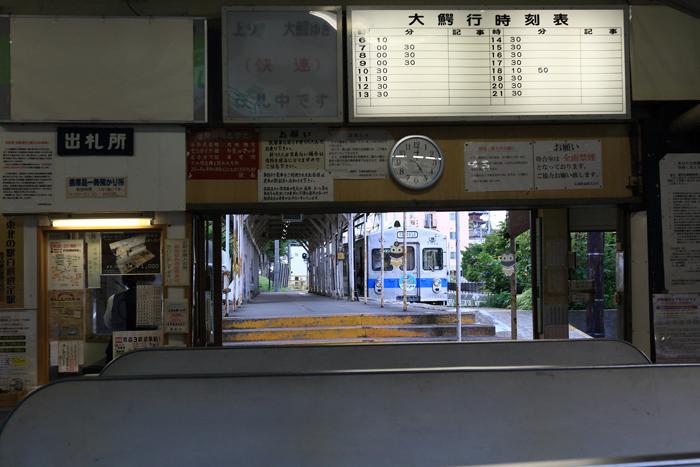 0813-2(11)弘前中央駅大鰐線