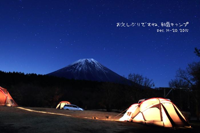 朝霧1 (4)