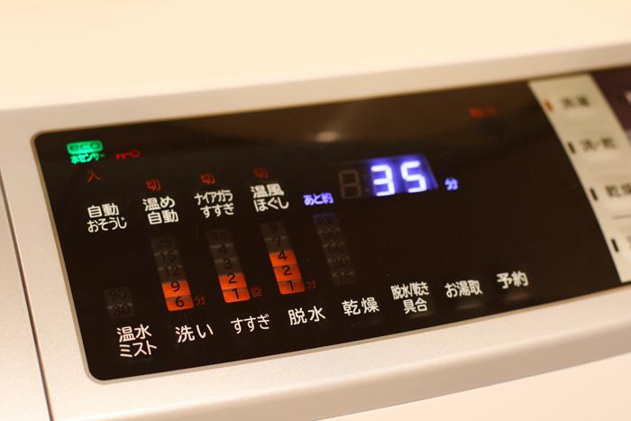 洗濯機パネル