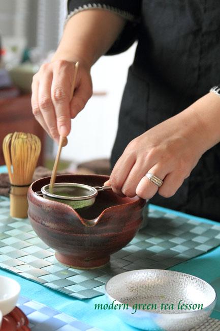 お抹茶 (4)