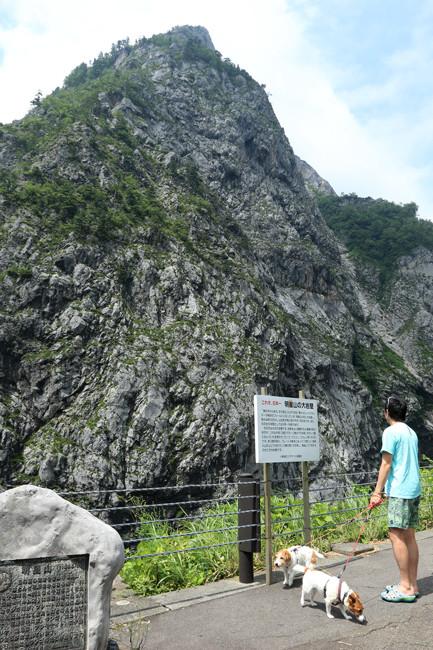 海山 (1)