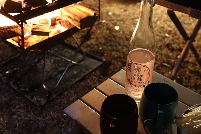 マルス山梨ワイナリーの秋限定ロゼワイン