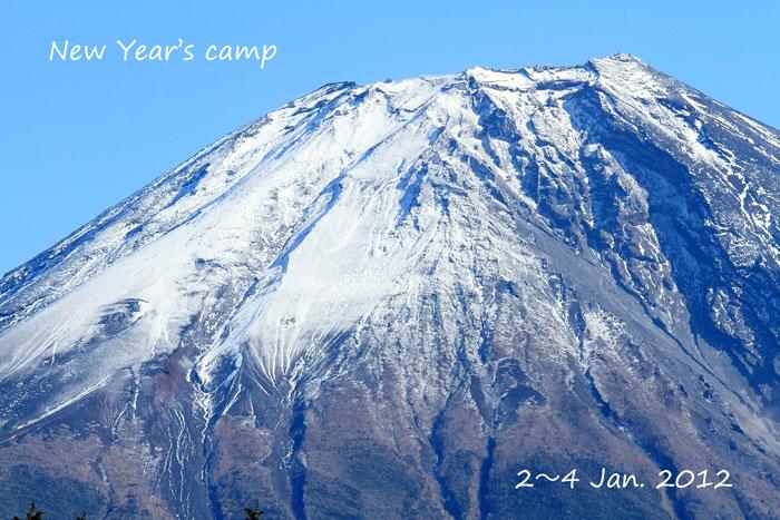 お正月キャンプ (3)
