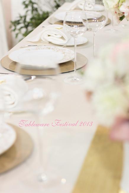 Tableware (7)