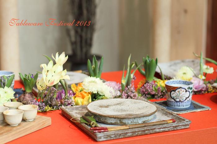 Tableware (6)