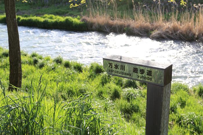 万水川 (1)