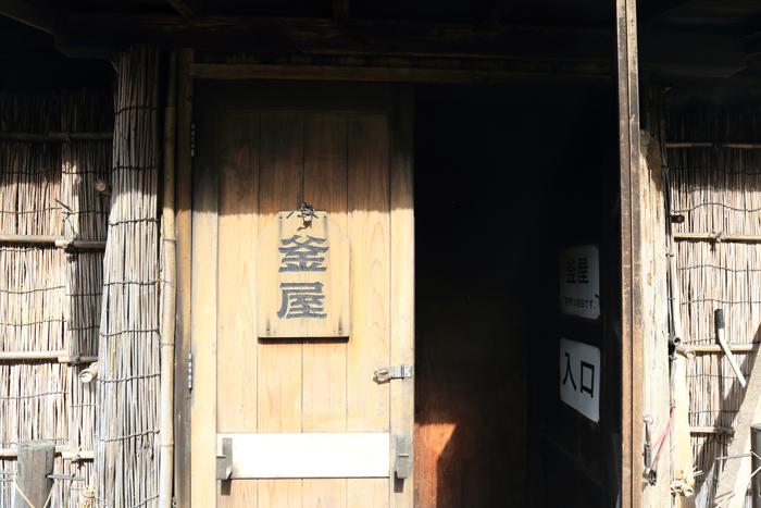 塩田 (3)