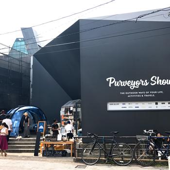 purveyersshow1