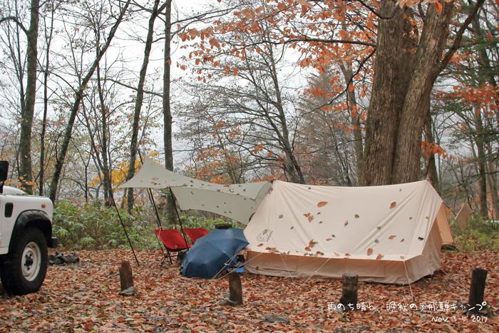 奥飛騨キャンプ秋1 (5)