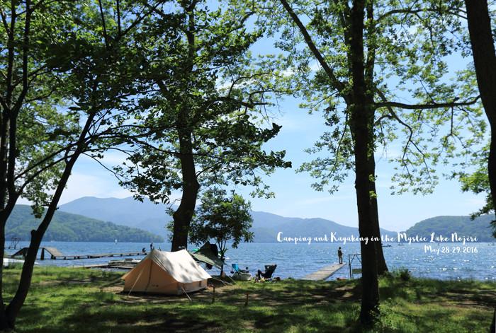 野尻湖1 (9)