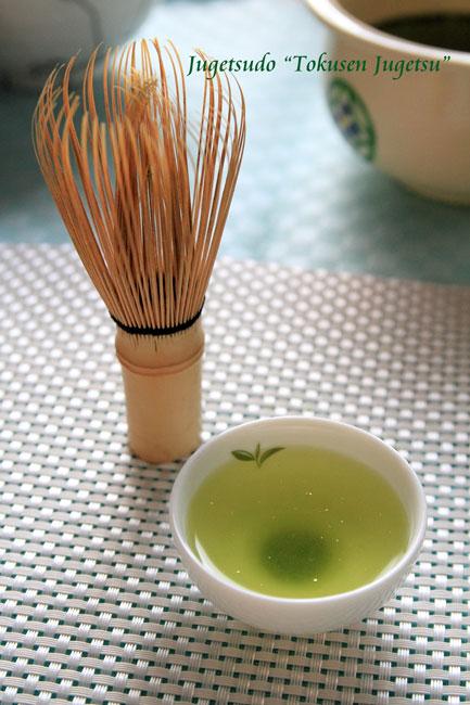 お抹茶 (9)