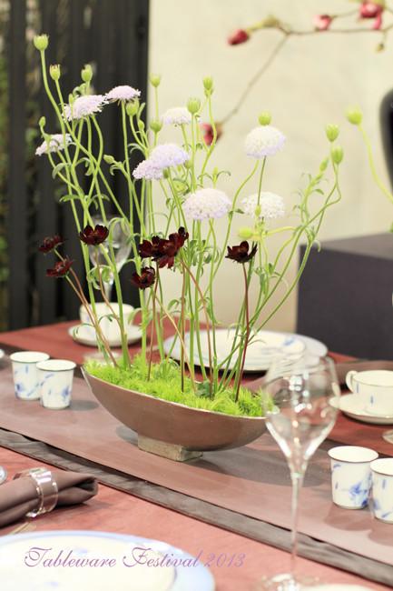 Tableware (8)