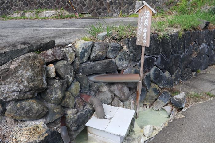 蔵王温泉 (3)