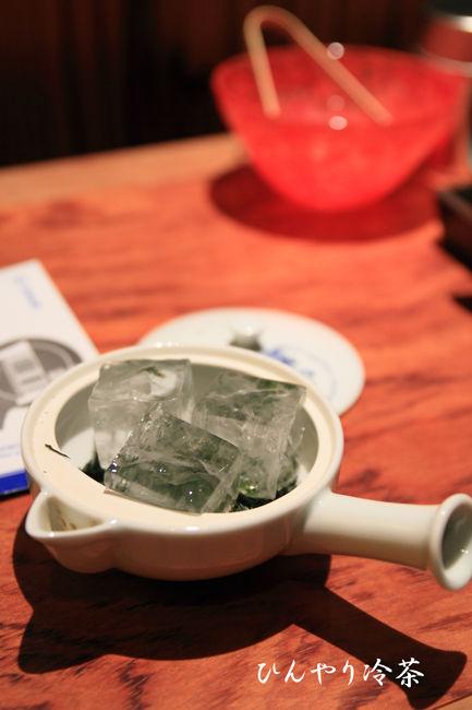 冷茶 (1)
