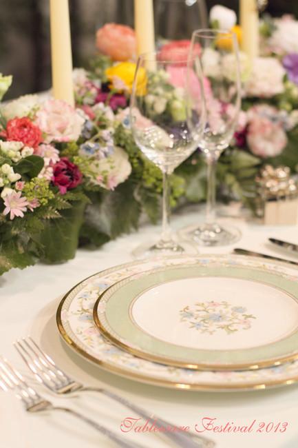 Tableware (11)