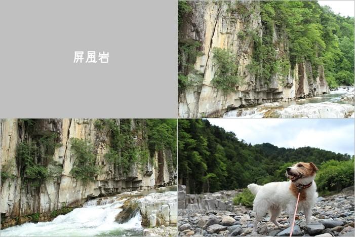 南会津2 (6)