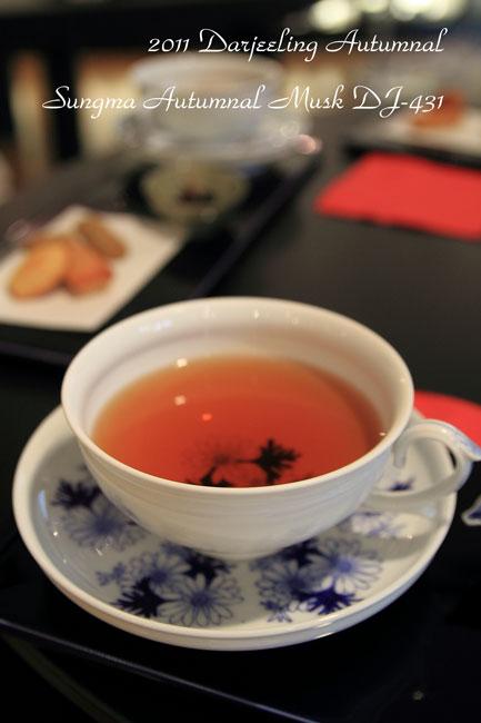tea lesson (1)
