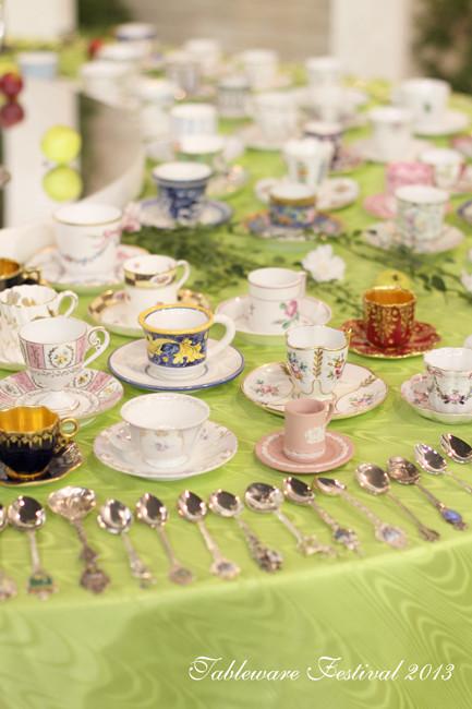 Tableware (4)