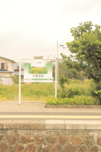 鉄道 (2)
