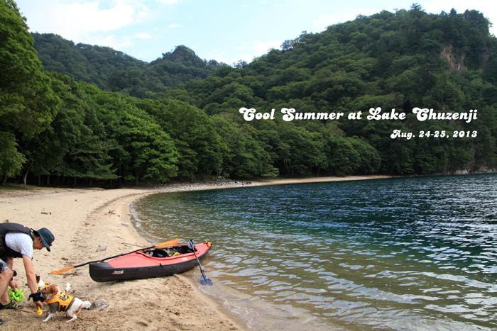 中禅寺湖 (5)