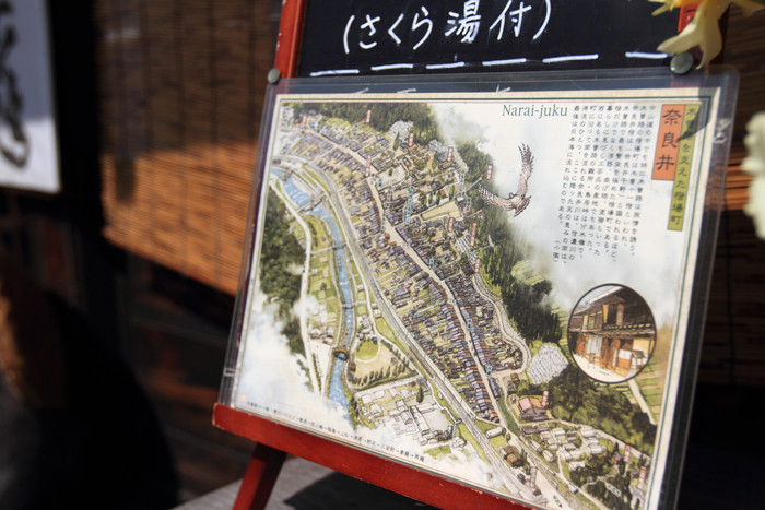 奈良井2 (3)