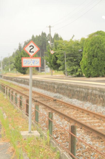 鉄道 (1)