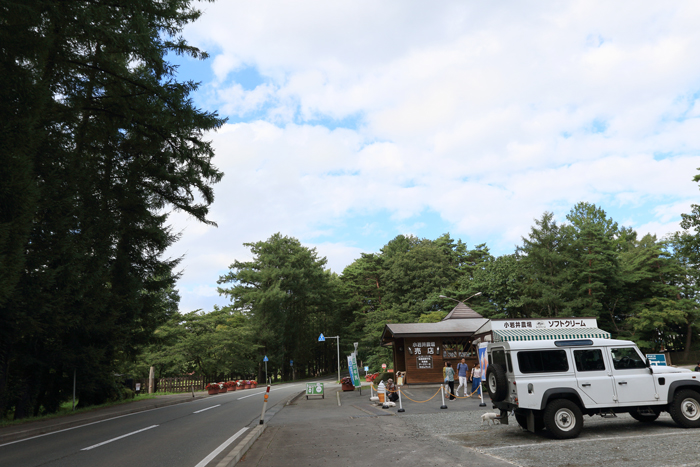 0820-2(8)小岩井