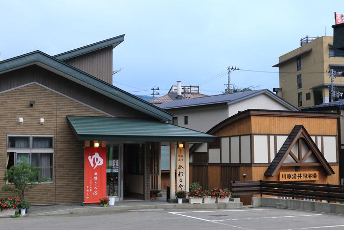 蔵王温泉 (2)