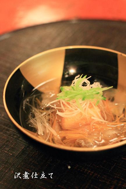 豆腐 (2)