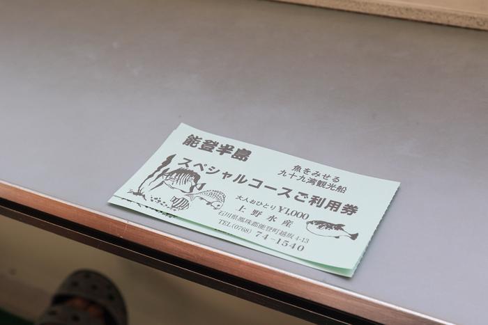 九十九湾クルーズ (1)