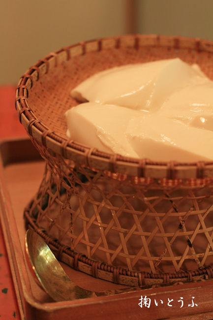 豆腐 (3)