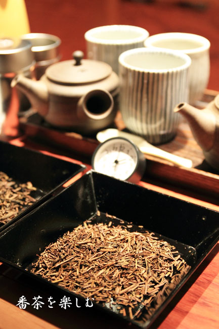 番茶 (1)