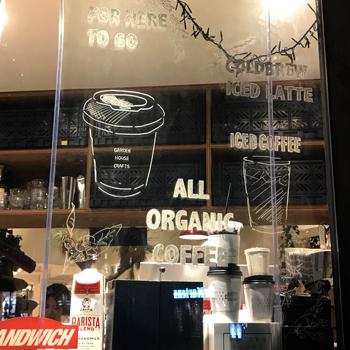 原宿CAFE