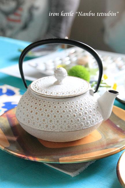 お抹茶 (17)