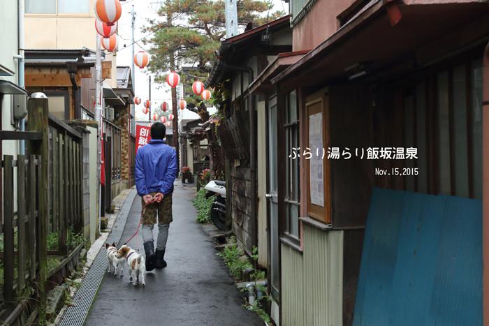 飯坂-(2)